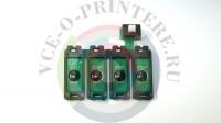 Чип для СНПЧ S22 SX430 BX305 ( T1281 - T1284)Чип для СНПЧ S22 SX430 BX305 ( T1281 - T1284)