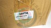 Картридж Q6472A