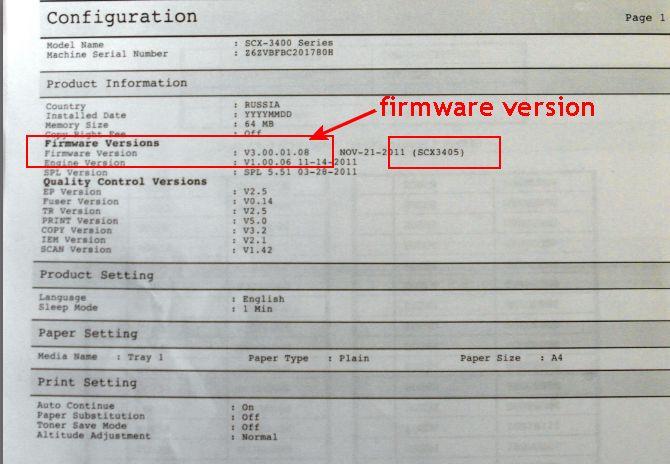 Как узнать серийный номер и версию прошивки мфу samsung scx-3200.