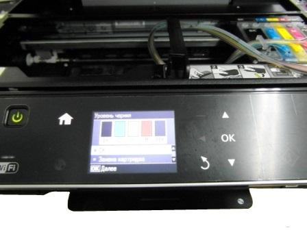 Принтер в крайнем правом положении, принтер вышел в готовность