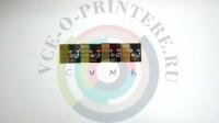 Комплект чипов для HP 933/932