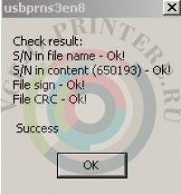 Прошивка принтера Samsung SCX-4650N