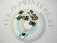Комплект чипов для ПЗК Epson Stylus Pro 4880/ 7880/ 9880 Вид  5