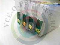 ПЗК Epson S22 Защелки