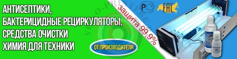 Банер01