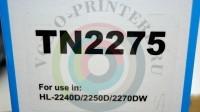Картридж Brother TN-2275 для HL2240/2240D/2250DN