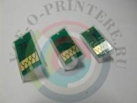 Комплект чипов для ПЗК Epson Stylus Pro 7700/ 9700 Вид  4