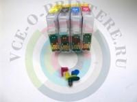 ПЗК Epson SX525 Заглушки