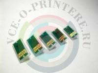 Комплект чипов для ПЗК Epson Stylus Pro 7700/ 9700 Вид  1
