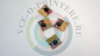 Комплект чипов 970