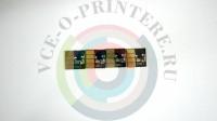 Комплект чипов для HP Officejet 6700, 6100, 6600 (HP 933/932)