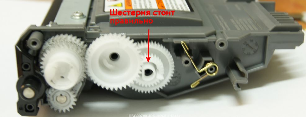 Сброс счетчика тонера взведением «флажка» Следующая инструкция справедлива только для лазерных картриджей Brother TN-2080 / TN-2085 / TN-2090 / TN-2275.